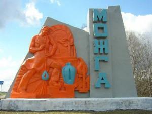 Город Можга, история города Можги