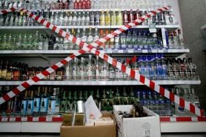 алкоголь и школьники, последний звонок в Можге