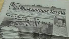 пресса2